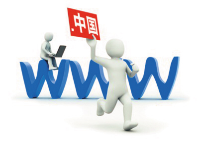 The value of Chinese domain names for international brands
