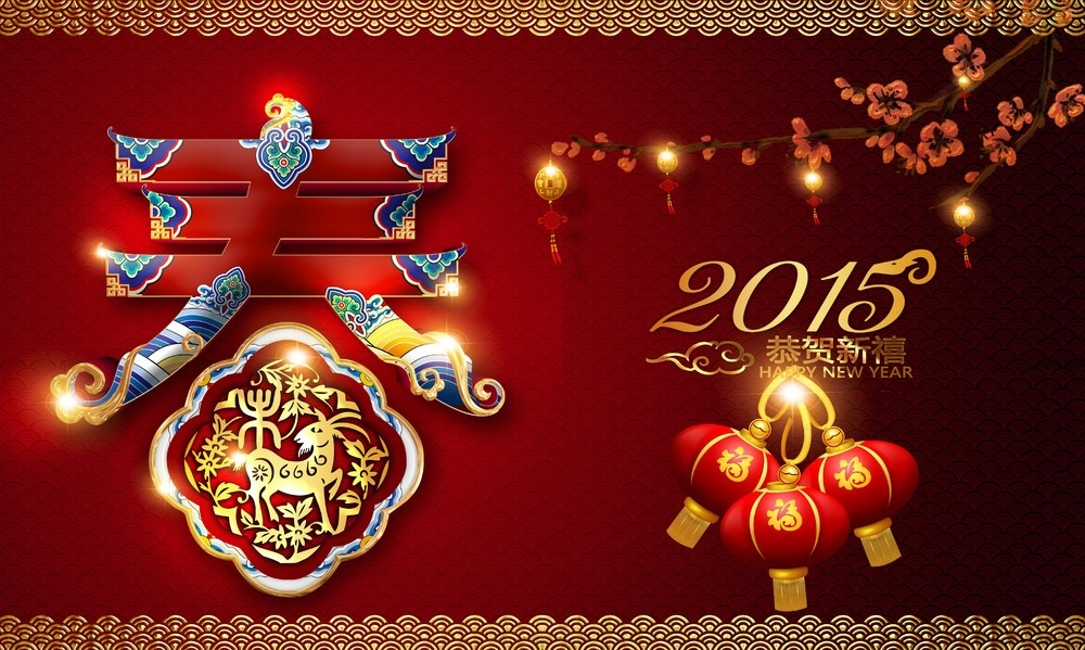 2015 Chinese New Year - Year of Goat