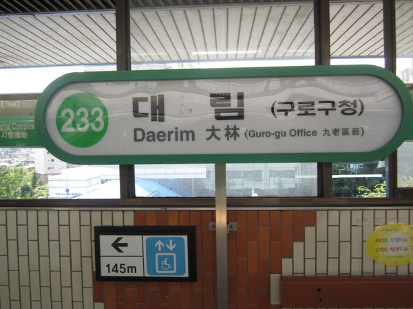 Seoul Education Department set Chinese language sessions for Korean teaching staff