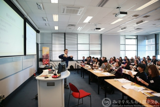 1st New Zealand Chinese Teacher Roundtable Conference held in Wellington