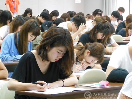 A new record of examinees for Chinese Proficiency Test (HSK) in Japan