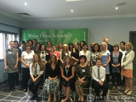 Wales Chinese language teaching project forum held in Confucius Institute at Cardiff University