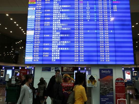 Belarus Minsk airport enables comprehensive Chinese-language services